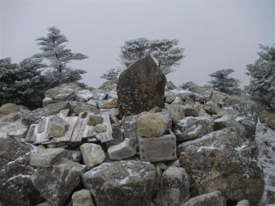 misenn-hakkyougatake212.jpg