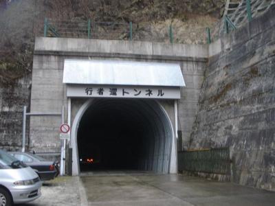 misenn-hakkyougatake346.jpg