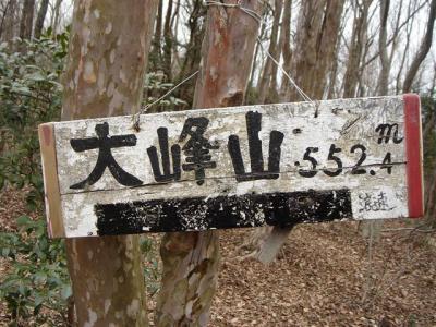 mukogawakeikoku261.jpg