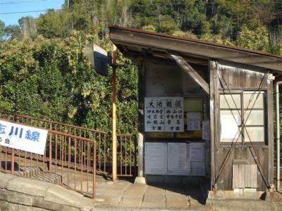 hoike-idakiso001.jpg