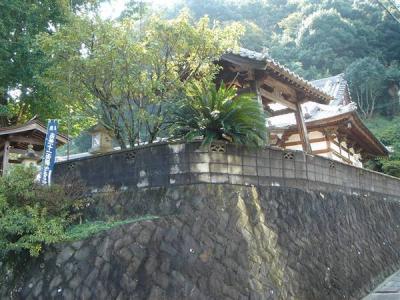 oisiyama009.jpg
