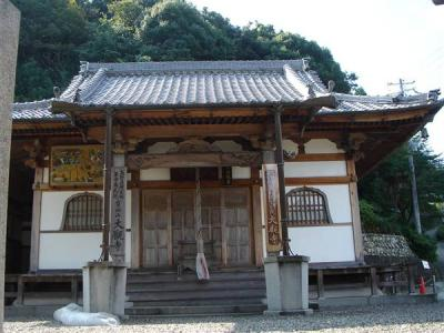 oisiyama010.jpg