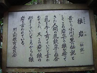 oisiyama192.jpg