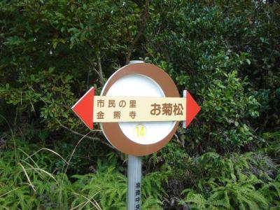okikuyama024.jpg
