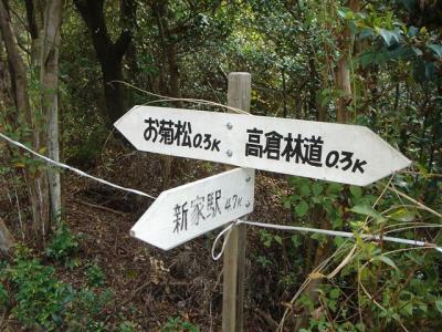 okikuyama031.jpg