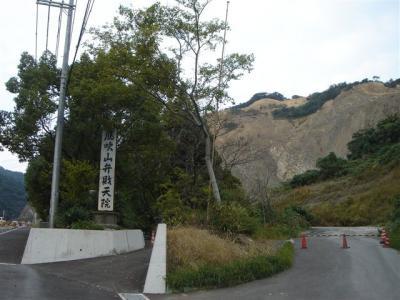 okikuyama112.jpg