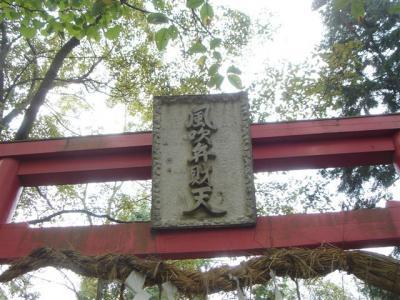 okikuyama123.jpg