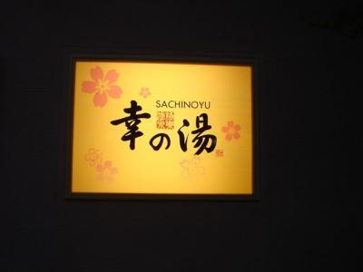 okikuyama127.jpg