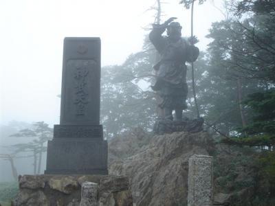 oodaigahara071.jpg