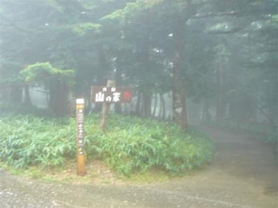 oodaigahara106.jpg