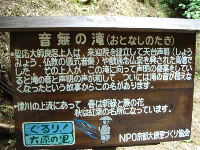 oohara200.jpg
