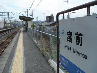 oosakadoomu001.jpg