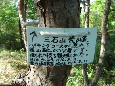sugimurakouenn082.jpg