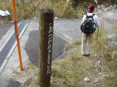 syakagatake201.jpg