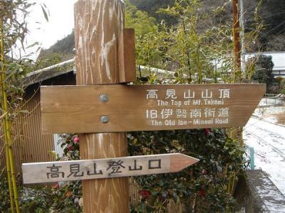 takamiyama006.jpg