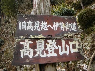 takamiyama009.jpg
