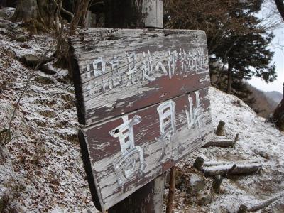 takamiyama052.jpg