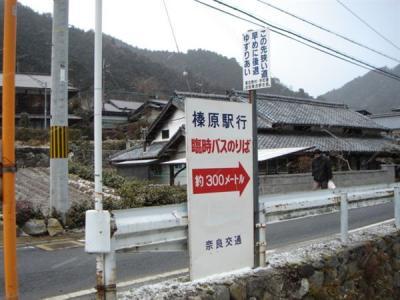 takamiyama259.jpg