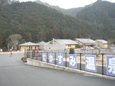 takamiyama261.jpg