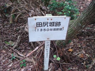 yahazudake040.jpg