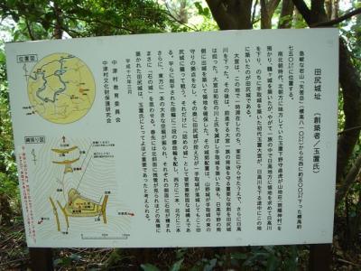 yahazudake044.jpg