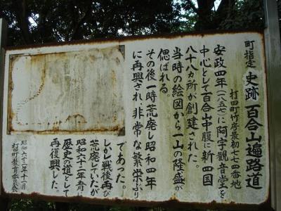 yuriyama008.jpg