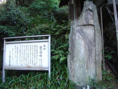 yuriyama153.jpg