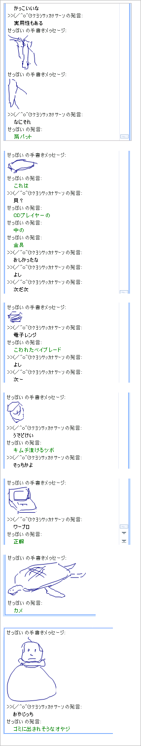 20070323_01.png