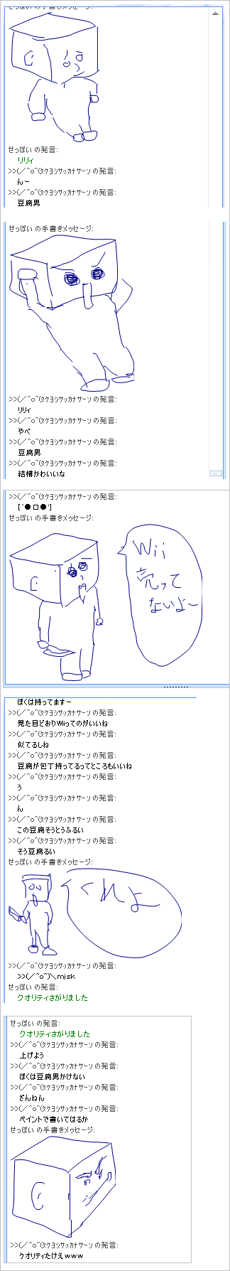 20070323_02.png