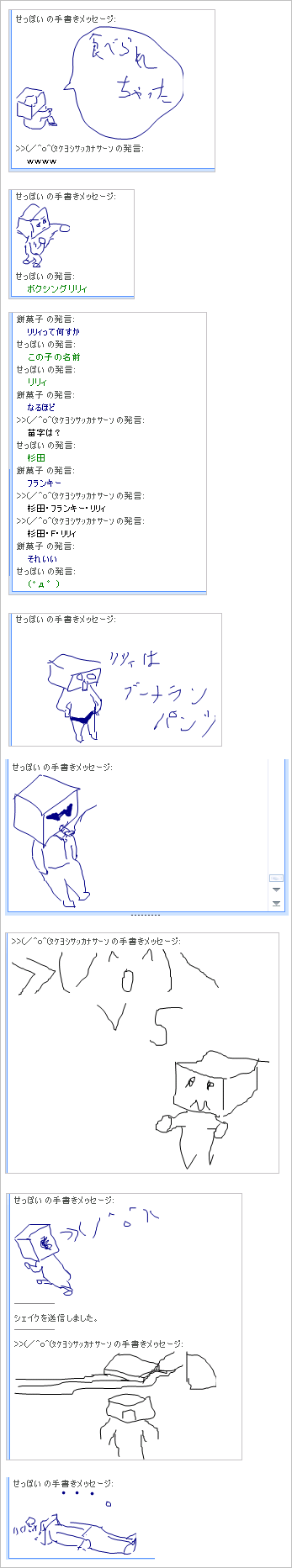 20070323_03.png