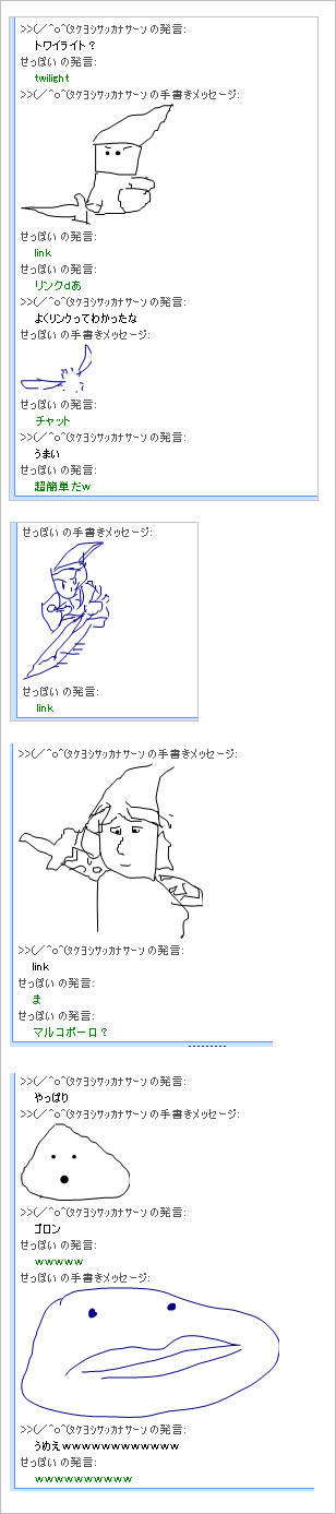 20070323_04.png