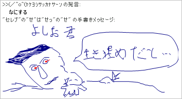 20070323_05.png