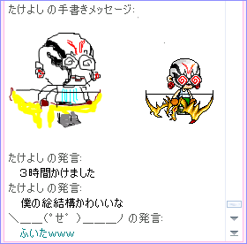 20070407_02.png