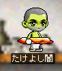 20070606_03.png