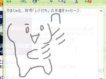 20070613_01.png