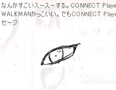 20070718_02.png