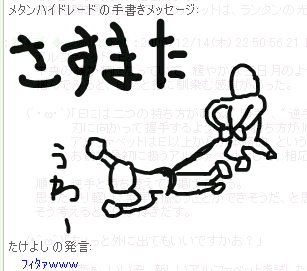 20070719_02.png