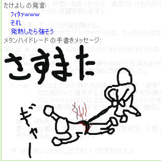 20070719_03.png