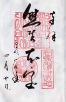 20070425101609.jpg