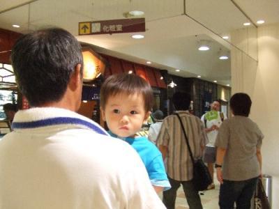20060806165501.jpg