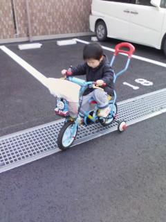 自転車成功