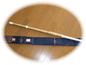 竹刀 056