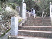 2009122902.jpg