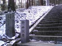 2009122904.jpg