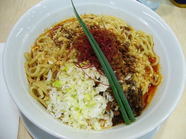 七彩 汁なし坦々麺.jpg