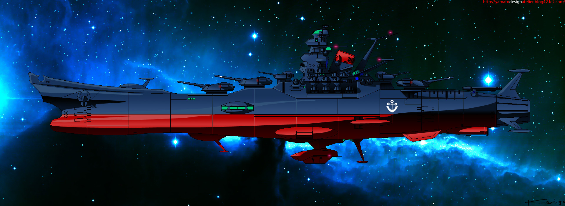 宇宙戦艦ヤマト設計室 ヤマトよ...