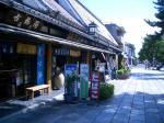 法隆寺前のお土産屋