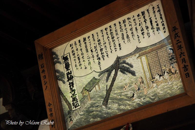 禎祥寺(観音堂)のフジと市民納涼花火大会 西条市上喜多川 2008.05.01