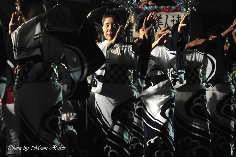 「2008 おいでや あそぼや まちよるけん 夏彩祭in壬生川」(なつさいさいinにゅうがわ) そのその9 盆踊り 西条市新地通り商店街 2008.08.23