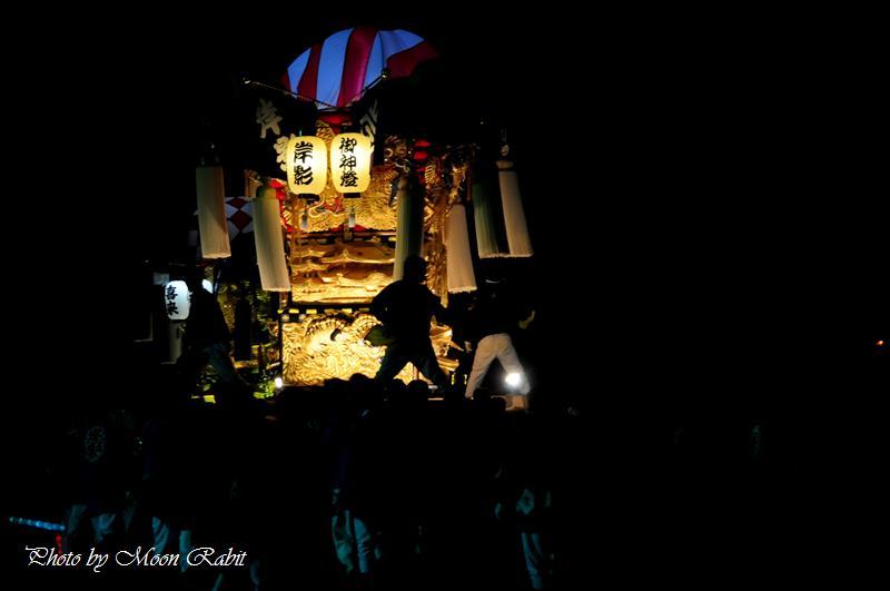 (西条まつり) 飯積神社祭礼(例大祭) 大谷(鶯谷)・岸影・喜来・上本郷太鼓台(たいこだい) 船屋(ふなや)グラウンド朝祭 その2 西条市船屋 2008.10.17